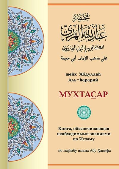 Books_islam_18.jpg