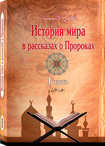 Books_islam_28.jpg
