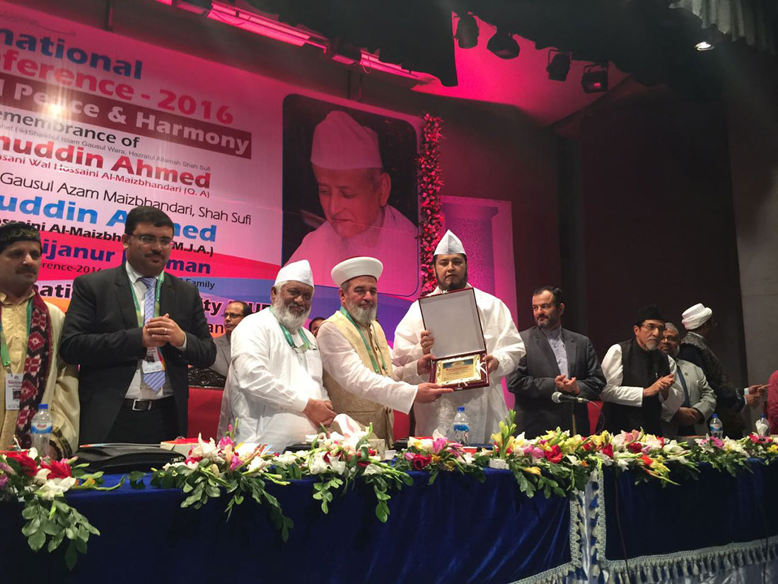 Муфтий Украины принял участие в I Международной конференции «Суфизм для глобального мира и согласия» в Дакка.Картинка-00